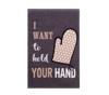 ΠΟΤΗΡΟΠΑΝΟ ΒΑΜΒ.HOLD YOUR HAND ΒΕΛΟΥΤΕ 40X60